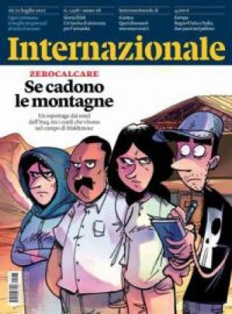 Internazionale 1418
