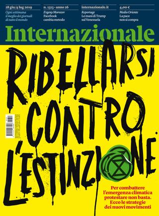 Internazionale 1313